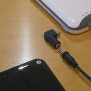 9 Watt 6 Volt Panel to battery pack