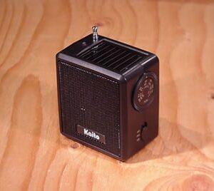 Mini Cube KA100