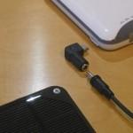 3.4 Watt 6 Volt Panel - microUSB & V15 battery