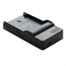 usb canon bp511 charger